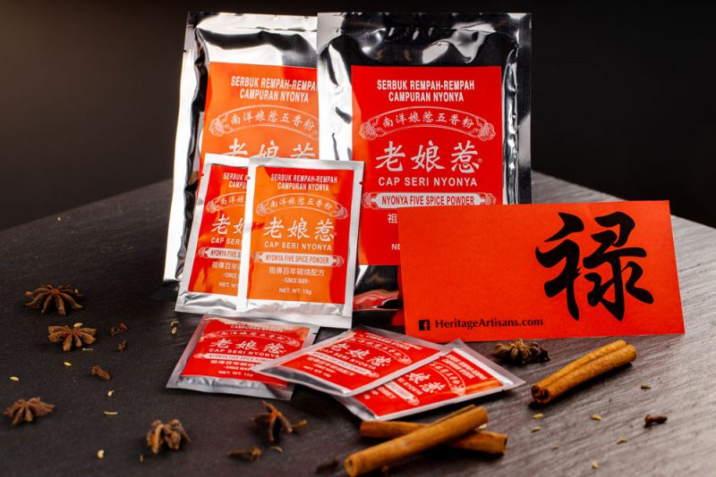 Cap Seri Nyonya Five Spice Powder